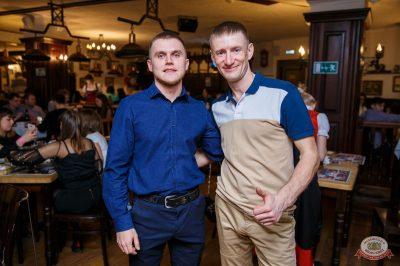 Вечеринка «Холостяки и холостячки», 16 марта 2019 - Ресторан «Максимилианс» Красноярск - 66
