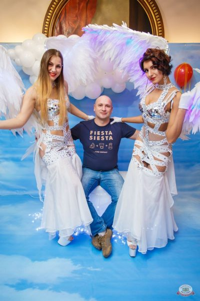 Вечеринка «Холостяки и холостячки», 16 марта 2019 - Ресторан «Максимилианс» Красноярск - 8