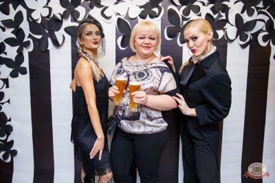 Вечеринка «Холостяки и холостячки», 14 марта 2020 - Ресторан «Максимилианс» Красноярск - 1