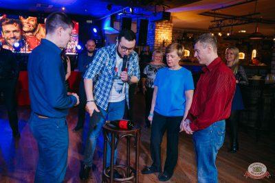 Вечеринка «Холостяки и холостячки», 14 марта 2020 - Ресторан «Максимилианс» Красноярск - 10