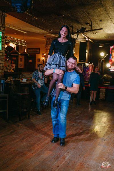 Вечеринка «Холостяки и холостячки», 14 марта 2020 - Ресторан «Максимилианс» Красноярск - 18