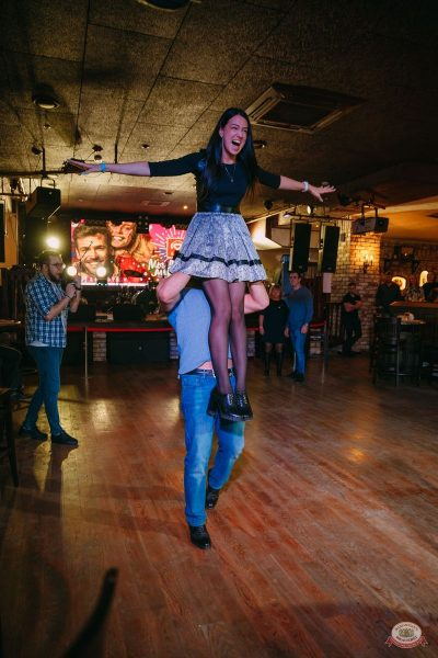Вечеринка «Холостяки и холостячки», 14 марта 2020 - Ресторан «Максимилианс» Красноярск - 19