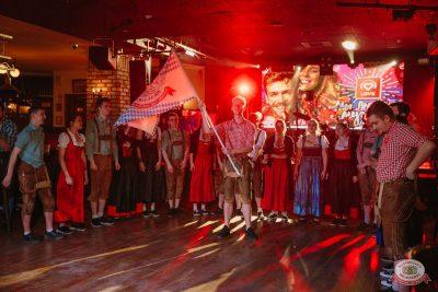 Вечеринка «Холостяки и холостячки», 14 марта 2020 - Ресторан «Максимилианс» Красноярск - 21