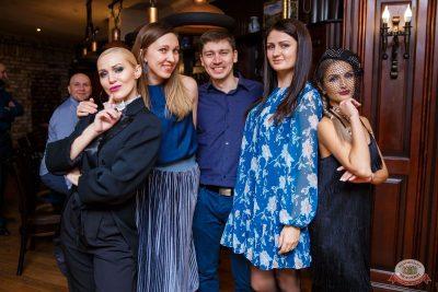 Вечеринка «Холостяки и холостячки», 14 марта 2020 - Ресторан «Максимилианс» Красноярск - 27