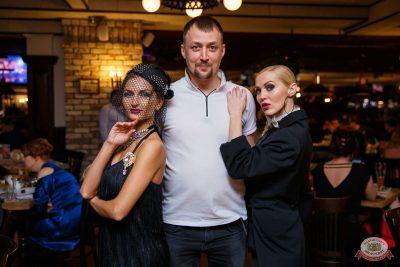 Вечеринка «Холостяки и холостячки», 14 марта 2020 - Ресторан «Максимилианс» Красноярск - 28