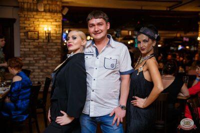 Вечеринка «Холостяки и холостячки», 14 марта 2020 - Ресторан «Максимилианс» Красноярск - 29