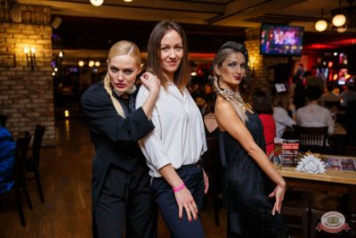 Вечеринка «Холостяки и холостячки», 14 марта 2020 - Ресторан «Максимилианс» Красноярск - 30
