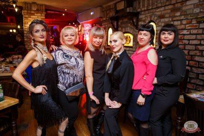 Вечеринка «Холостяки и холостячки», 14 марта 2020 - Ресторан «Максимилианс» Красноярск - 32