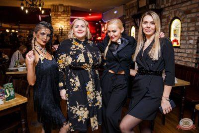 Вечеринка «Холостяки и холостячки», 14 марта 2020 - Ресторан «Максимилианс» Красноярск - 33
