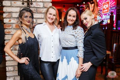 Вечеринка «Холостяки и холостячки», 14 марта 2020 - Ресторан «Максимилианс» Красноярск - 35