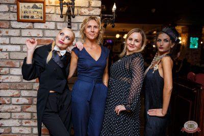Вечеринка «Холостяки и холостячки», 14 марта 2020 - Ресторан «Максимилианс» Красноярск - 36