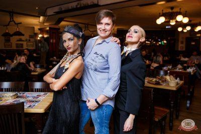 Вечеринка «Холостяки и холостячки», 14 марта 2020 - Ресторан «Максимилианс» Красноярск - 37