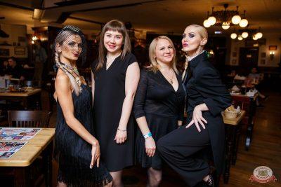 Вечеринка «Холостяки и холостячки», 14 марта 2020 - Ресторан «Максимилианс» Красноярск - 38