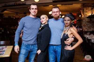 Вечеринка «Холостяки и холостячки», 14 марта 2020 - Ресторан «Максимилианс» Красноярск - 39