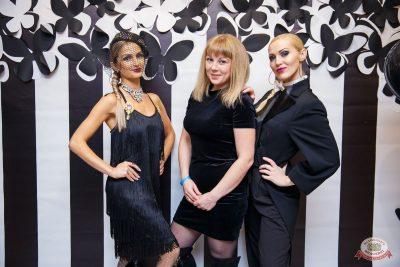 Вечеринка «Холостяки и холостячки», 14 марта 2020 - Ресторан «Максимилианс» Красноярск - 4