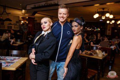 Вечеринка «Холостяки и холостячки», 14 марта 2020 - Ресторан «Максимилианс» Красноярск - 40