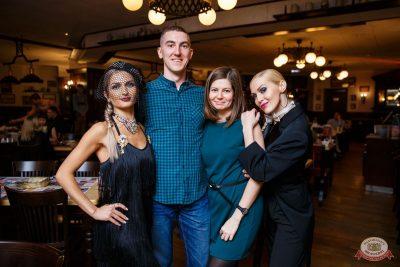 Вечеринка «Холостяки и холостячки», 14 марта 2020 - Ресторан «Максимилианс» Красноярск - 41