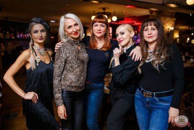 Вечеринка «Холостяки и холостячки», 14 марта 2020 - Ресторан «Максимилианс» Красноярск - 42
