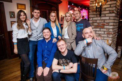 Вечеринка «Холостяки и холостячки», 14 марта 2020 - Ресторан «Максимилианс» Красноярск - 44