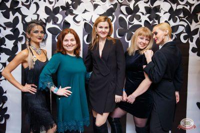 Вечеринка «Холостяки и холостячки», 14 марта 2020 - Ресторан «Максимилианс» Красноярск - 5
