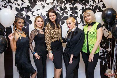 Вечеринка «Холостяки и холостячки», 14 марта 2020 - Ресторан «Максимилианс» Красноярск - 6