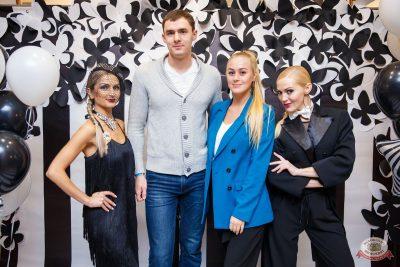 Вечеринка «Холостяки и холостячки», 14 марта 2020 - Ресторан «Максимилианс» Красноярск - 7