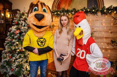 Старый Новый год, 13 января 2018 - Ресторан «Максимилианс» Красноярск - 1