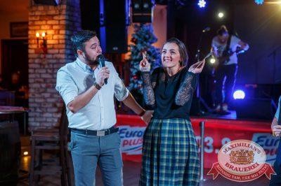 Старый Новый год, 13 января 2018 - Ресторан «Максимилианс» Красноярск - 11
