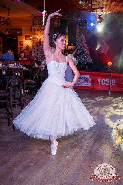 Старый Новый год, 13 января 2018 - Ресторан «Максимилианс» Красноярск - 12