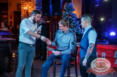 Старый Новый год, 13 января 2018 - Ресторан «Максимилианс» Красноярск - 19