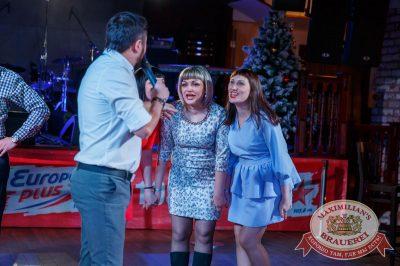 Старый Новый год, 13 января 2018 - Ресторан «Максимилианс» Красноярск - 21