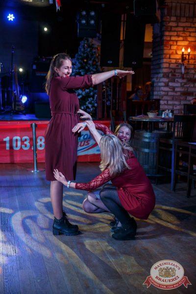 Старый Новый год, 13 января 2018 - Ресторан «Максимилианс» Красноярск - 24