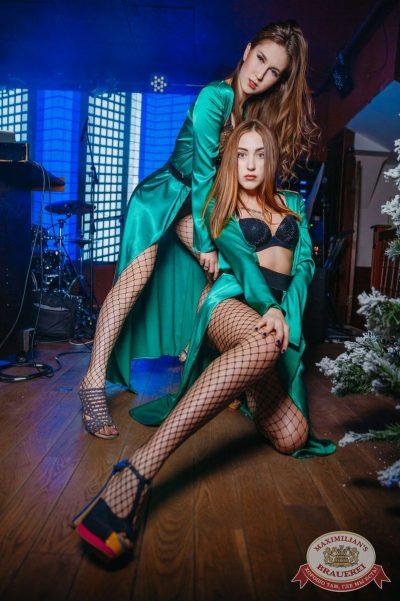 Старый Новый год, 13 января 2018 - Ресторан «Максимилианс» Красноярск - 32