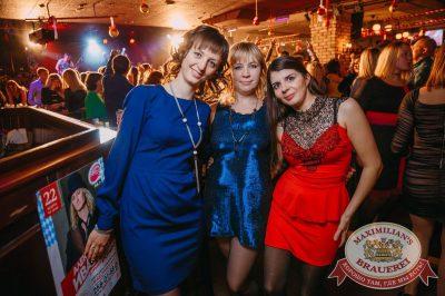 Старый Новый год, 13 января 2018 - Ресторан «Максимилианс» Красноярск - 33