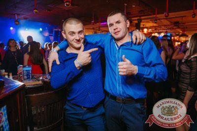 Старый Новый год, 13 января 2018 - Ресторан «Максимилианс» Красноярск - 38