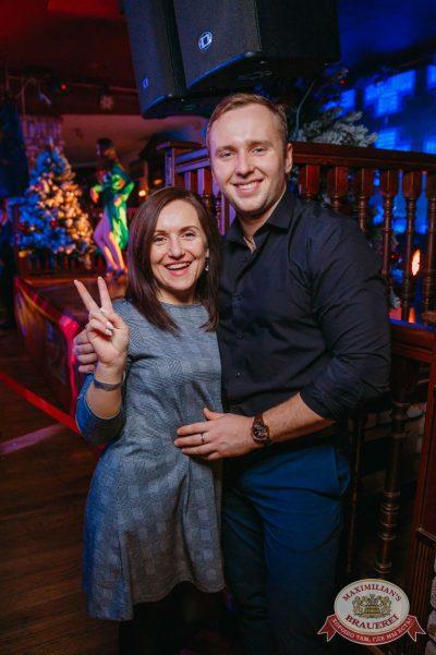 Старый Новый год, 13 января 2018 - Ресторан «Максимилианс» Красноярск - 42