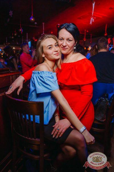 Старый Новый год, 13 января 2018 - Ресторан «Максимилианс» Красноярск - 47
