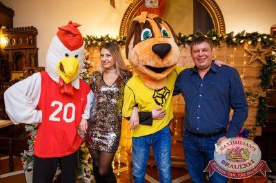 Старый Новый год, 13 января 2018 - Ресторан «Максимилианс» Красноярск - 5
