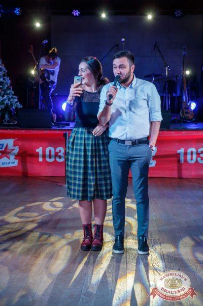 Старый Новый год, 13 января 2018 - Ресторан «Максимилианс» Красноярск - 9
