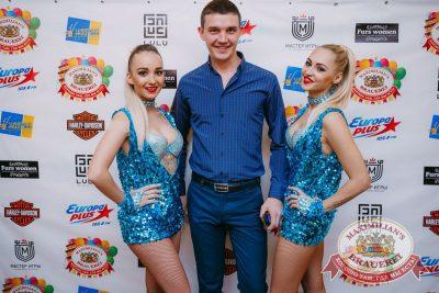 Super ПЯТНИЦА, 1 декабря 2017 - Ресторан «Максимилианс» Красноярск - 1