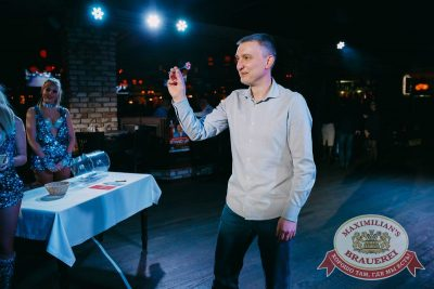 Super ПЯТНИЦА, 1 декабря 2017 - Ресторан «Максимилианс» Красноярск - 10