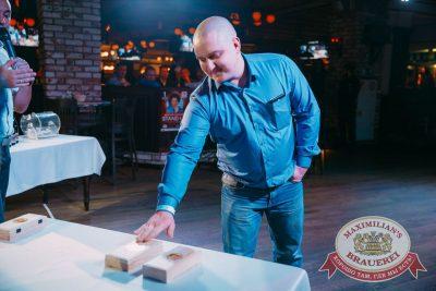 Super ПЯТНИЦА, 1 декабря 2017 - Ресторан «Максимилианс» Красноярск - 14