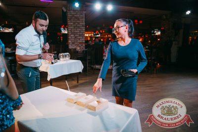 Super ПЯТНИЦА, 1 декабря 2017 - Ресторан «Максимилианс» Красноярск - 17