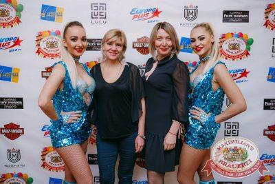 Super ПЯТНИЦА, 1 декабря 2017 - Ресторан «Максимилианс» Красноярск - 2