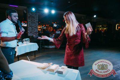 Super ПЯТНИЦА, 1 декабря 2017 - Ресторан «Максимилианс» Красноярск - 20