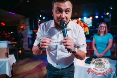 Super ПЯТНИЦА, 1 декабря 2017 - Ресторан «Максимилианс» Красноярск - 23