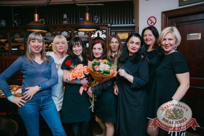 Super ПЯТНИЦА, 1 декабря 2017 - Ресторан «Максимилианс» Красноярск - 29