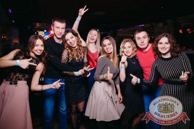 Super ПЯТНИЦА, 1 декабря 2017 - Ресторан «Максимилианс» Красноярск - 35