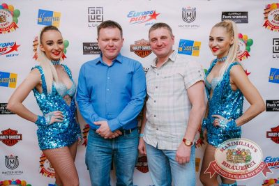 Super ПЯТНИЦА, 1 декабря 2017 - Ресторан «Максимилианс» Красноярск - 4