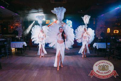 Super ПЯТНИЦА, 1 декабря 2017 - Ресторан «Максимилианс» Красноярск - 5